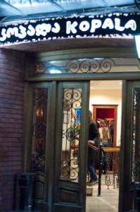 Kopala-restaurant-MyCustardPie-1 iwinetc 2014